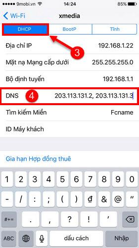 doi-dns-cho-iphone-ipad-3